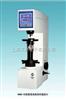 HRMS45HRMS-45型数显表面洛氏硬度计