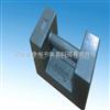 HZ小型铸铁砝码—5公斤锁型砝码—5Kg铸铁砝码价格