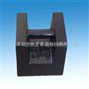 HZ小型铸铁砝码价格【手提式砝码】5公斤铸铁砝码价钱