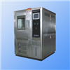 DZTH-150可程式恒温恒湿试验箱-40℃ ~150 ℃