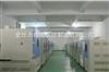 LHH-150,LHH-250药品稳定性试验箱
