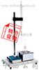 M161799水分测定器报价