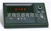 M402137便携式离子浓度测量仪报价